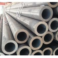 Buy cheap UNS N06601 Inconel 601 Nickel Alloy Steel Products for Chemical Processing from wholesalers