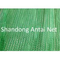 Quality HDPE knitted soft fireproof building safety net for sale