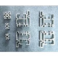 China Online Shopping Free Sample Industrial Aluminum Profile wholesale