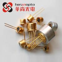 China 1900 2000 2400 2600 2800 3200 3400 3600 4200nm IR Light-Emitting Diodes infrared diode wholesale
