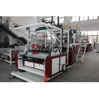 Quality Single Layer Cast Film Extrusion Machine For Packing 300 - 600 mm Width for sale