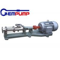 China G type hand wheel single screw pump / Water Screw Pump 400~960 r/min wholesale