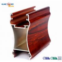 China Furniture Aluminium Doors And Windows Extrusion Profiles , 1.2mm Thickness wholesale