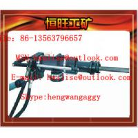 China YYT28 hydraulic rock drill wholesale