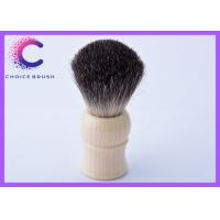 Quality 22mm Cosmetic faux ivory shaving brush with black bristle badger hair for sale
