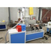 Buy cheap PE PPR Water Pipe Plastic Extrusion Machine , HDPE Sewage Pipe Production Line from wholesalers