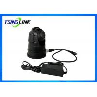 China Battery Ptz Video Camera Wireless 4G Bluetooth GPS Tracking Outdoor IR Night Vision wholesale