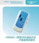 China CMNS2-1 Needle Stimulator wholesale