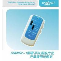 China CMNS2-1 Needle Stimulator wholesale