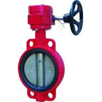 China Electric Signal Fire Fighting Centerline Butterfly Valves Safe Worm Type PN16 Pressure wholesale