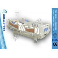 ICU Medical Hospital Beds Height Adjustable Full Size