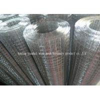 China Anti Corrosive Welded Wire Mesh Fencing , Stainless Steel Welded Wire Mesh Panels on sale
