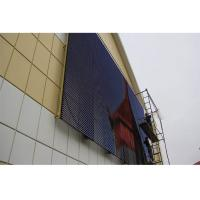 China Transparency LED Stripe Curtain Display Outdoor Fixed Building Wall 2 Years Warranty wholesale