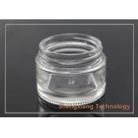 China Hot sale 30ml face cream glass jar with frost / painting surface treatment available , D56mm×H41.5mm wholesale