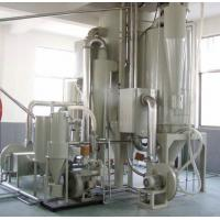 Quality PET Food Packing Sheet Plastic Extrusion Machine , PET Stationary Sheet Extruder for sale