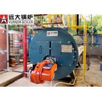 China Three Pass High Efficiency Low Pressure Steam Boiler With 2 Years Boiler Warranty wholesale