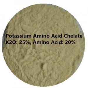 China AOHE Organic Powder Fertilizer Hi K Amino wholesale