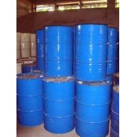 Wholesale Dipropylene Glycol Dibenzoate in Polyurethane Plasticizer Chemicals C20H22O5 from china suppliers
