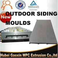 China High speed plastic extrusion dies made in China for WPC outdoor siding panel wholesale