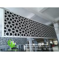 China Architectural Muslim  Aluminium Cladding Panels  Exterior House Wall Covering wholesale