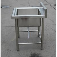 China Brushed Stainless Steel Display Racks Undermount Single Bowl With Drainboard wholesale