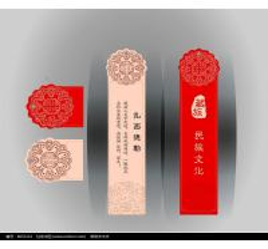 China Plastic Lenticular PET bookmark-plastic pp 3d offset printed lenticular 3D animal bookmark made by UV offset printer wholesale