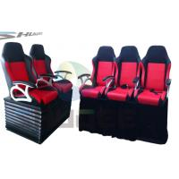 China Customize Color 4D Cinema System Electric Motion Seat 2 Seat 3 Seat 4 Seat wholesale