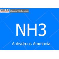 China 99.8%,99.9995%,99.99999% Anhydrous Ammonia Gas NH3 Gas, with the best quality and shortest lead time you can ever expect wholesale