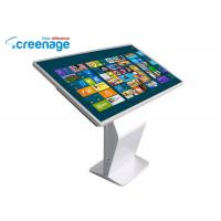 China Infrared Touch Screen Kiosk Stand Internet Version For Airports , Outdoor Information Kiosk wholesale