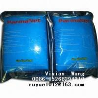 Quality WHO Africa insecticide treated mosquito nets/moustiquaire for sale