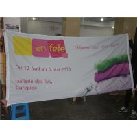 China Outdoor Banner Flags For Business Advertising wholesale