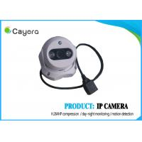 "Wholesale Low Lux Alarm Recording High Definition IP Camera 1/2.5"" CMOS from china suppliers"