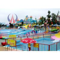 China Cute Animation Tensile Membrane Structure For Aqua Park , Sun Shade Sail wholesale