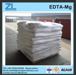 China White powder edta magnesium disodium salt hydrate wholesale