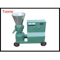 China Rice Husk Pellet Machine for agriculture wastes wholesale