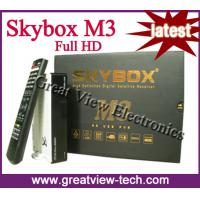 China Skybox M3 MINI HD for worldwide market wholesale