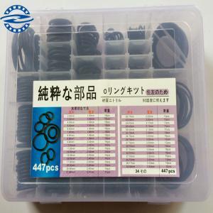 HNBR SBR Excavator Seal Kits O Ring Set Box Upgrade Plate For Sumitomo