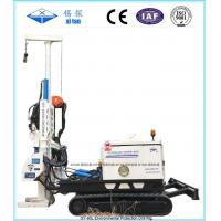 Buy cheap High Efficienct Anchor Drilling Rig with Long Life Down Hole Equipment QY -60L from wholesalers