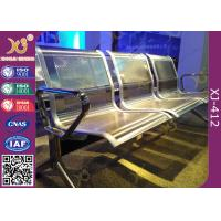 China Middle Armrests Available Waiting Area Furniture Bank Chairs Solid Aluminum Arms & Legs wholesale