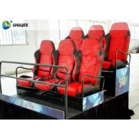 China Hydraulic Platform Chairs 7D Movie Theater 7d Cinema 24 People For Shopping Mall wholesale