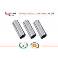 China 1 / 4''  1 / 2 '' 1 '' Monel 600 Nicr Alloy Rod Monel 400 Monel K500 ASTM B 165 N04400 wholesale