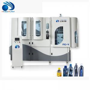 China Full Automatic 1 Liter Plastic Pet Water Blow Moulding Machine 6500-7500BPH wholesale
