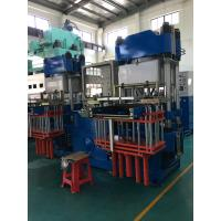Buy cheap Independent Twin Working Station 250 Ton Vacuum Compression Molding Machine from wholesalers