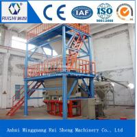 China China Hot sale dry mortar mixing production machine wholesale