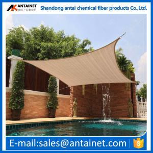 China hdpe outdoor sun shade sails green dark any color HDPE material  from China Antai factory wholesale
