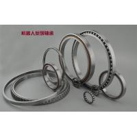 China Super Precision Thin Section Bearings For Robot KA040CP0 4x4.5x0.25 Inch wholesale