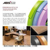 Abs edge manufacturers images buy abs edge manufacturers for Abs trimming kitchen cabinets