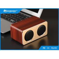 China Wood Effect Bluetooth Speaker V4.1 Compatible With Smartphones / Tablets wholesale