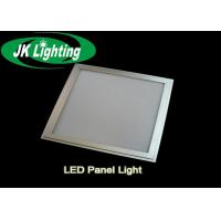 China Commercial 18W Square Flat Lights LED Panel , Suspended Ceiling Light Panel wholesale