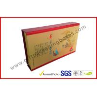 China Coated Paper Gift Packaging Boxes, Cusotm Printed Gift Boxes For Food Packaging wholesale
